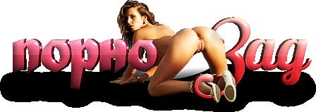 Порно Зад Видео Бесплатно